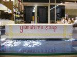 yamahira-soap.jpg
